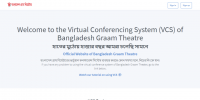 VCS Bangladesh Graam Theatre